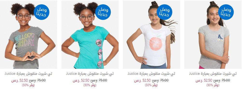 عروض ملابس البنات من Mothercare